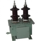 11KV CURRENT  TRANSFORMER  400-200-100/5-5A